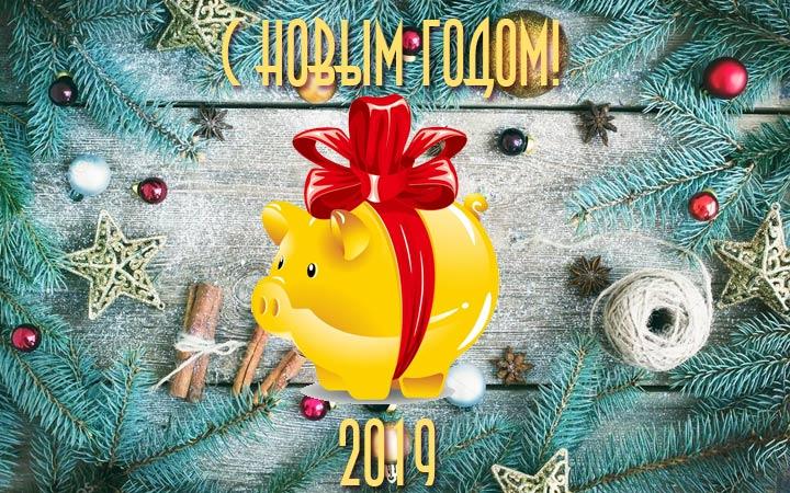 С Новым годом и Рождеством 2017!